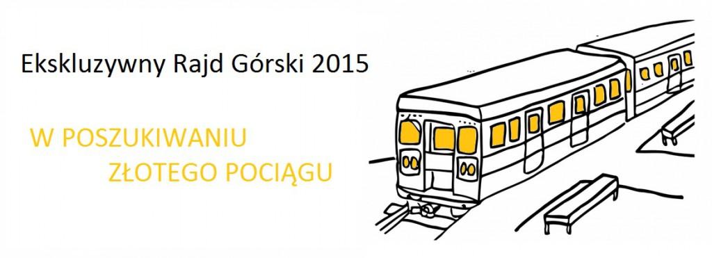 ERG 2015