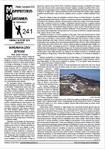 MM nr 241 - kliknij aby pobrać PDF