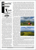 MM nr 245 - kliknij aby pobrać PDF